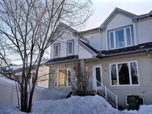 Maison à vendre à Bois-des-Filion, Laurentides, 44, Avenue des Laurentides, 18082312 - Centris