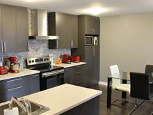 Condo à vendre à Rosemont/La Petite-Patrie (Montréal), Montréal (Île), 4225, Rue  Beaubien Est, app. 203, 15433374 - Centris