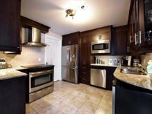 Condo à vendre à Chomedey (Laval), Laval, 1710, Rue  McNamara, app. 101, 27251261 - Centris