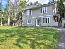 Duplex for sale in Sainte-Sophie, Laurentides, 140 - 140A, Rue de la Renaissance, 15293482 - Centris