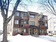 Condo à vendre à Rivière-des-Prairies/Pointe-aux-Trembles (Montréal), Montréal (Île), 1714, Rue  Georges-Vermette, app. 202, 28617395 - Centris