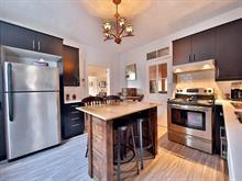 Duplex à vendre à Greenfield Park (Longueuil), Montérégie, 1752 - 1754, Avenue  Victoria, 28685814 - Centris