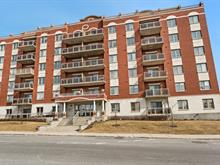 Condo for sale in Chomedey (Laval), Laval, 805, boulevard  Chomedey, apt. 208, 20852588 - Centris