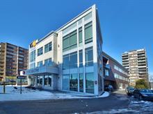 Commercial unit for rent in Saint-Laurent (Montréal), Montréal (Island), 150, boulevard de la Côte-Vertu, 15532915 - Centris