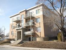 Condo / Apartment for rent in Laval-des-Rapides (Laval), Laval, 3, Rue de Lisieux, apt. 202, 14996294 - Centris