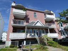 Condo à vendre à Rivière-des-Prairies/Pointe-aux-Trembles (Montréal), Montréal (Île), 16081, Rue  Victoria, 14986580 - Centris