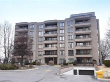 Condo for sale in Saint-Laurent (Montréal), Montréal (Island), 825, Croissant du Ruisseau, apt. A2, 26350797 - Centris