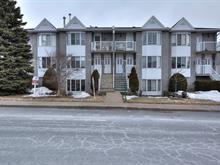 Condo for sale in Vimont (Laval), Laval, 2321, boulevard  René-Laennec, 28679878 - Centris