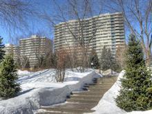 Condo à vendre à La Cité-Limoilou (Québec), Capitale-Nationale, 10, Rue des Jardins-Mérici, app. 1402, 17194280 - Centris