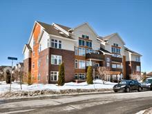 Condo / Appartement à louer à Aylmer (Gatineau), Outaouais, 280, boulevard d'Europe, app. 12, 13106659 - Centris