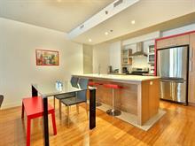 Condo à vendre à Villeray/Saint-Michel/Parc-Extension (Montréal), Montréal (Île), 8635, Rue  Lajeunesse, app. 204, 13738243 - Centris