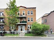 Condo à vendre à La Cité-Limoilou (Québec), Capitale-Nationale, 925, Chemin  Sainte-Foy, app. 2, 26442553 - Centris