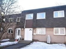 Maison de ville à vendre à Dollard-Des Ormeaux, Montréal (Île), 79, Rue  Andras, 16298070 - Centris
