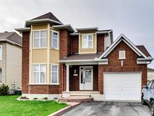 Maison à vendre à Aylmer (Gatineau), Outaouais, 23, Rue du Golf, 16873562 - Centris