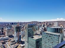 Condo for sale in Ville-Marie (Montréal), Montréal (Island), 1288, Avenue des Canadiens-de-Montréal, apt. 4313, 15910286 - Centris