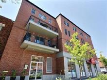 Condo for sale in Rosemont/La Petite-Patrie (Montréal), Montréal (Island), 6416, Rue des Écores, apt. 203, 21318359 - Centris