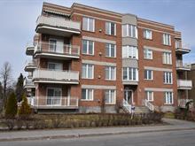 Condo à vendre à Anjou (Montréal), Montréal (Île), 6675, boulevard  Joseph-Renaud, app. 204, 15578661 - Centris