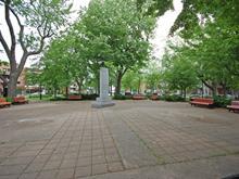 Condo for sale in Le Sud-Ouest (Montréal), Montréal (Island), 2372, Rue du Parc-Garneau, 26515920 - Centris