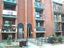 Condo à vendre à Mercier/Hochelaga-Maisonneuve (Montréal), Montréal (Île), 3549, Rue  Adam, 19696171 - Centris