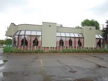 Bâtisse commerciale à vendre à Châteauguay, Montérégie, 252, boulevard  Saint-Jean-Baptiste, 13655118 - Centris
