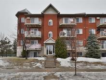Condo à vendre à Pierrefonds-Roxboro (Montréal), Montréal (Île), 4830, Rue  Harry-Worth, app. 102, 16000371 - Centris