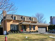 Maison à vendre à Candiac, Montérégie, 20, Place de la Calédonie, 12479048 - Centris