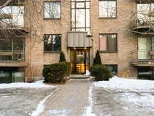 Condo à vendre à Le Sud-Ouest (Montréal), Montréal (Île), 2080, Rue  Saint-Jacques, app. 1, 16381531 - Centris