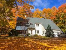 House for sale in Danville, Estrie, 97, Rue  Nicolet, 9398188 - Centris