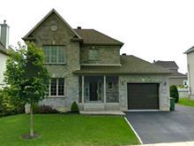 Maison à vendre à Charlesbourg (Québec), Capitale-Nationale, 1123, Rue des Émeraudes, 28288651 - Centris
