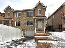 House for sale in Rivière-des-Prairies/Pointe-aux-Trembles (Montréal), Montréal (Island), 12315, Rue  Marcelle-Gauvreau, 11292093 - Centris
