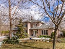 House for sale in Saint-Bruno-de-Montarville, Montérégie, 2161, Rue des Aulnes, 28192976 - Centris