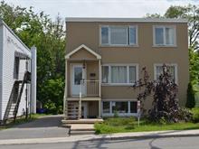 Triplex for sale in Hull (Gatineau), Outaouais, 73, boulevard  Montclair, 10951813 - Centris
