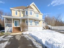 House for rent in Carignan, Montérégie, 1243, Rue  Marie-Vara, 23825647 - Centris