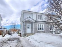 House for sale in Masson-Angers (Gatineau), Outaouais, 149, Rue des Samares, 26026187 - Centris
