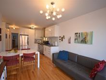 Condo à vendre à Le Plateau-Mont-Royal (Montréal), Montréal (Île), 4344, Rue  Garnier, app. 202, 11997805 - Centris