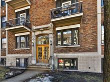 Condo for sale in Outremont (Montréal), Montréal (Island), 1350, Avenue  Lajoie, apt. 15, 16966178 - Centris