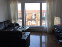 Condo / Apartment for rent in Ville-Marie (Montréal), Montréal (Island), 2739, Rue  Hochelaga, apt. 204, 24270979 - Centris