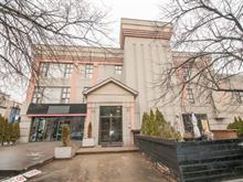 Condo / Apartment for rent in Ville-Marie (Montréal), Montréal (Island), 1300, boulevard  De Maisonneuve Est, apt. 8, 10440774 - Centris