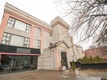 Condo / Apartment for rent in Ville-Marie (Montréal), Montréal (Island), 1300, boulevard  De Maisonneuve Est, apt. 11, 13108667 - Centris