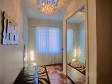 Maison à louer à Brossard, Montérégie, 7874, Rue  Lemelin, 11584329 - Centris