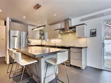 Maison à vendre à L'Ancienne-Lorette, Capitale-Nationale, 1320, Rue du Domaine-du-Moulin, 22011678 - Centris