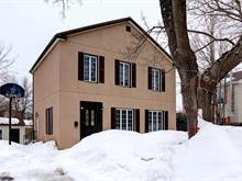 Maison à vendre à Charlesbourg (Québec), Capitale-Nationale, 360, 67e Rue Est, 14418661 - Centris