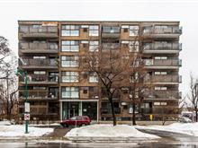 Condo for sale in Mont-Royal, Montréal (Island), 2450, Chemin  Athlone, apt. 507, 25220228 - Centris