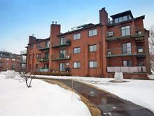 Condo à vendre à La Prairie, Montérégie, 205, Rue  Longtin, 10530334 - Centris