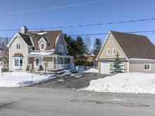 House for sale in Danville, Estrie, 123A, Rue  Hémond, 9546426 - Centris