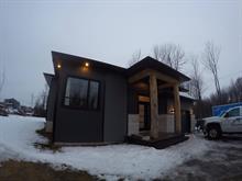 Maison à vendre à Victoriaville, Centre-du-Québec, 226, Rue des Roses, 20614577 - Centris