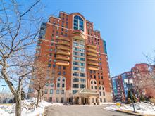 Condo for sale in Saint-Laurent (Montréal), Montréal (Island), 795, Rue  Muir, apt. 404, 24057612 - Centris