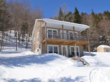 House for sale in Trois-Rives, Mauricie, 657, Chemin du Lac-Mékinac, 25436622 - Centris