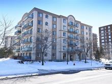 Condo for sale in Ahuntsic-Cartierville (Montréal), Montréal (Island), 10050, boulevard de l'Acadie, apt. 106, 28183391 - Centris