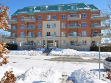Condo for sale in Fabreville (Laval), Laval, 625, Place  Georges-Dor, apt. 104, 18086542 - Centris